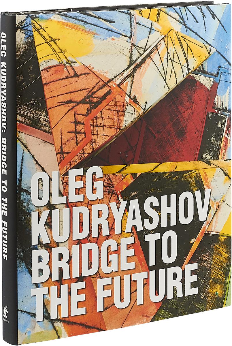 Oleg Kudryashov: Bridge to the Future oleg kudryashov bridge to the future