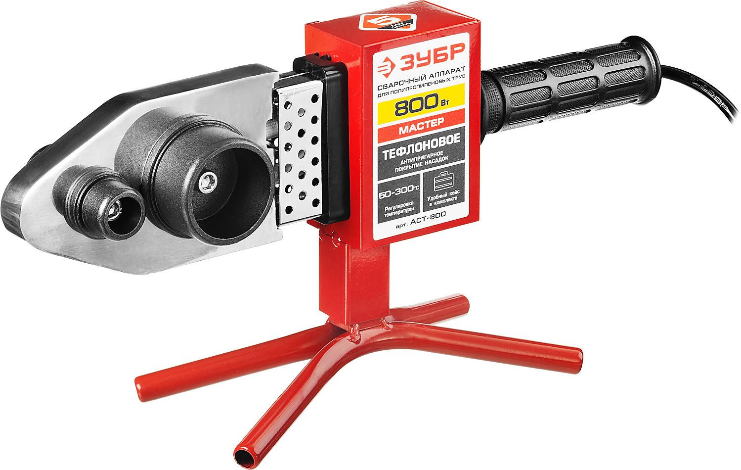 Аппарат для сварки труб ЗУБР, АСТ-800 аппарат для сварки труб зубр аст 2000