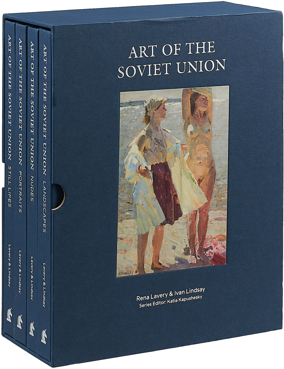 Art of the Soviet Union: Landscapes. Still Lifes. Nudes. Portraits. Box set 1-4