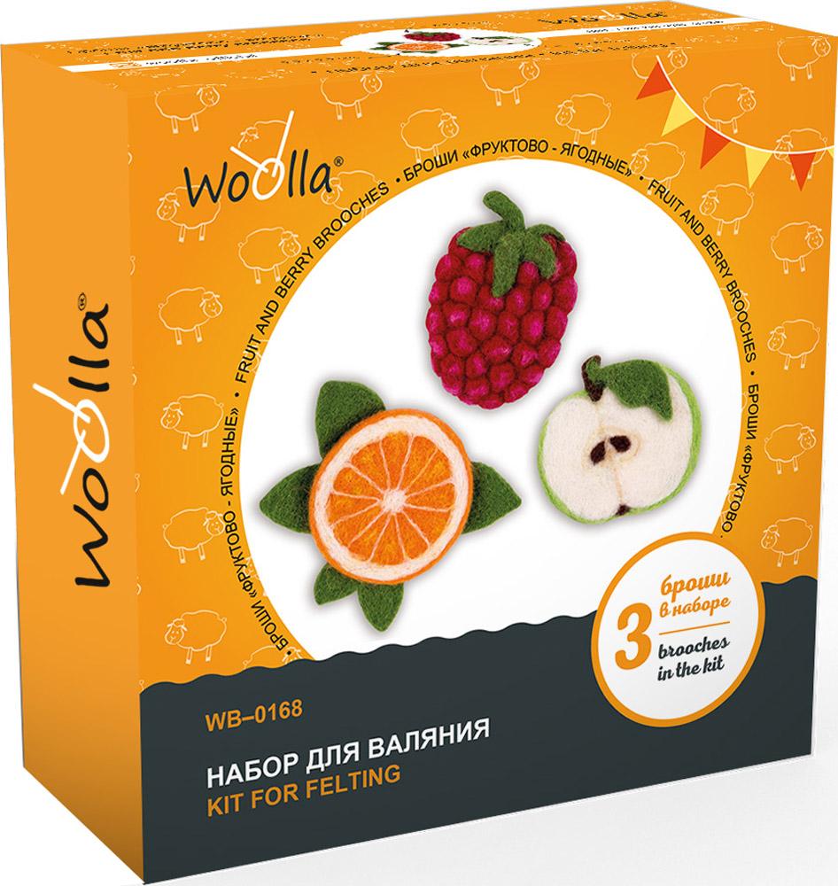 Набор для валяния Woolla Фруктово-ягодные набор для валяния woolla олененок оникс wt 0164
