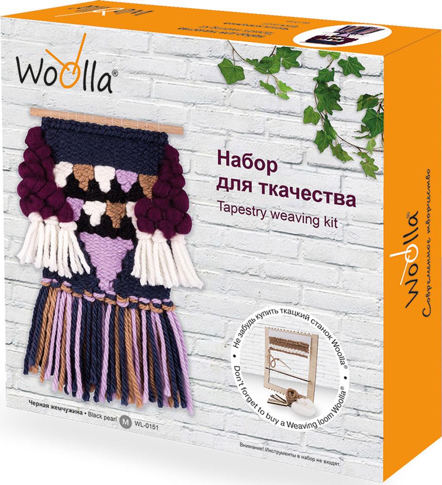 Набор для создания гобелена Woolla Черная жемчужина бакинская жемчужина