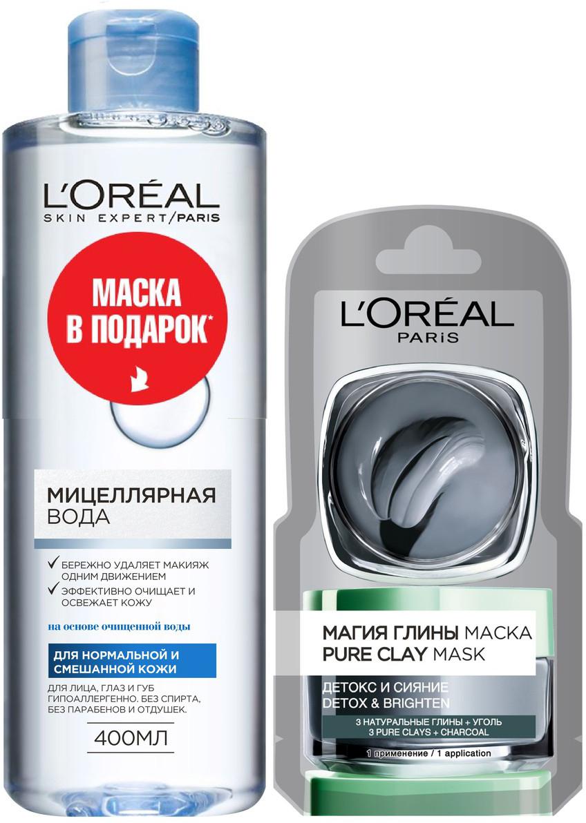 L'Oreal Paris Мицеллярная вода для снятия макияжа, для нормальной и смешанной кожи, гипоаллергенно, 400 мл + Сашетка Маски для лица Магия Глины Детокс и Сияние, 7 мл в подарок лореаль сильвер