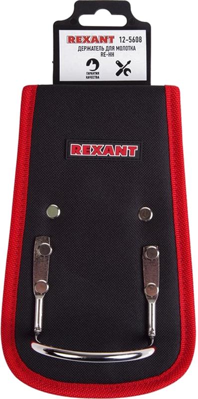 Держатель для молотка Rexant RE-HH, 8 х 13 х 21 см держатель третья рука с лупой х3 rexant