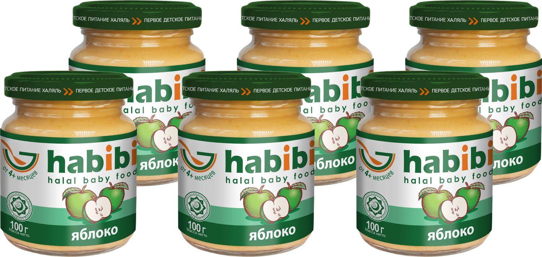 Пюре Яблоко без сахара Habibi, с 4 месяцев, 6 шт по 100 г