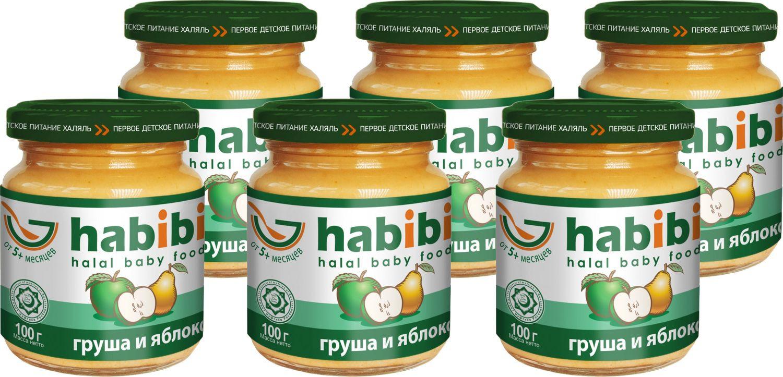 Пюре Груша и яблоко без сахара Habibi, с 5 месяцев, 6 шт по 100 г
