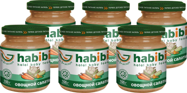 Пюре Habibi Овощной салатик, с 5 месяцев, 6 шт по 100 г