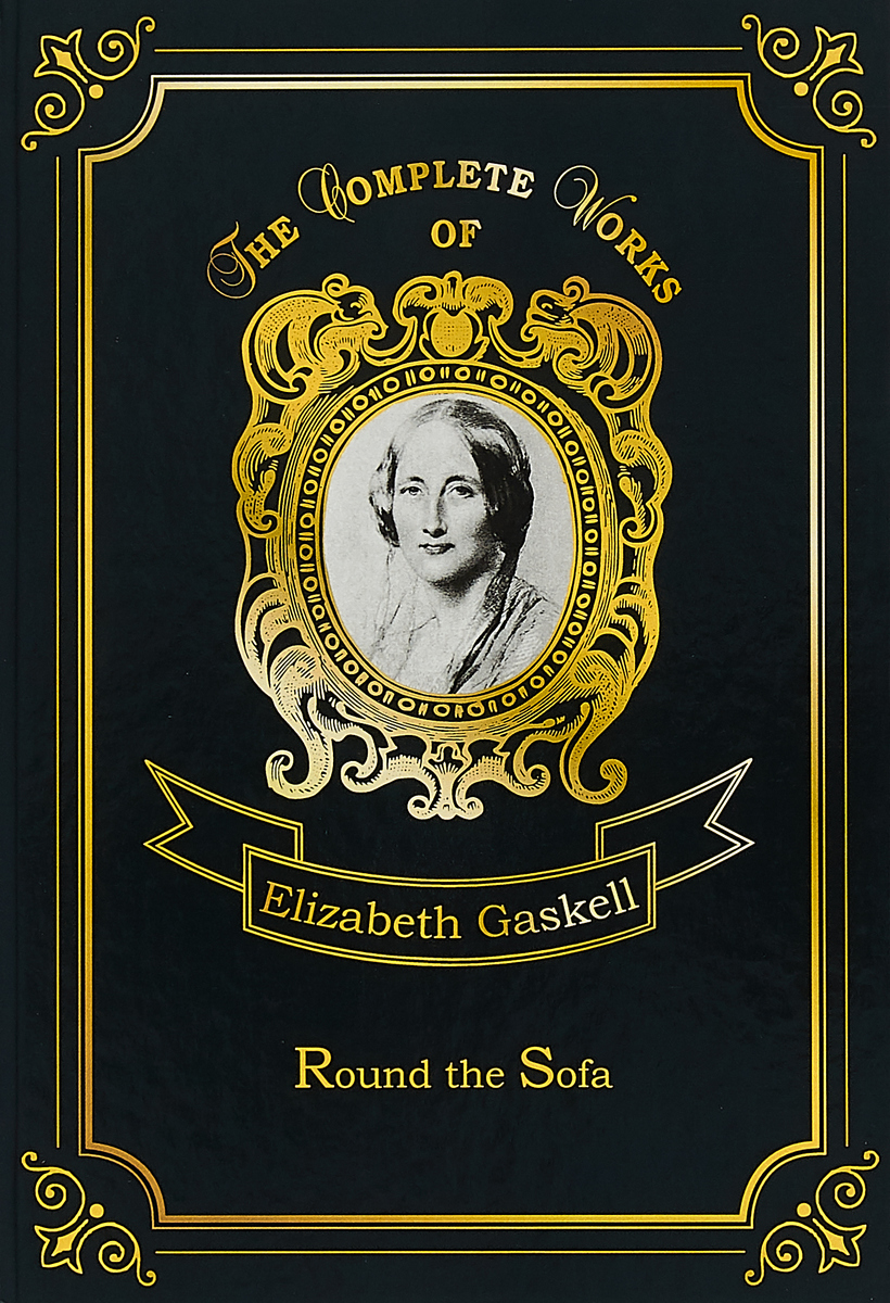 Elizabeth Gaskell Round the Sofa the rattan sofa of breathable wicker sofa set designs
