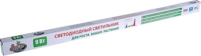 Фитолампа Здоровья клад, 9 Вт. Ф9 гидропонная установка здоровья клад домашняя чудо грядка