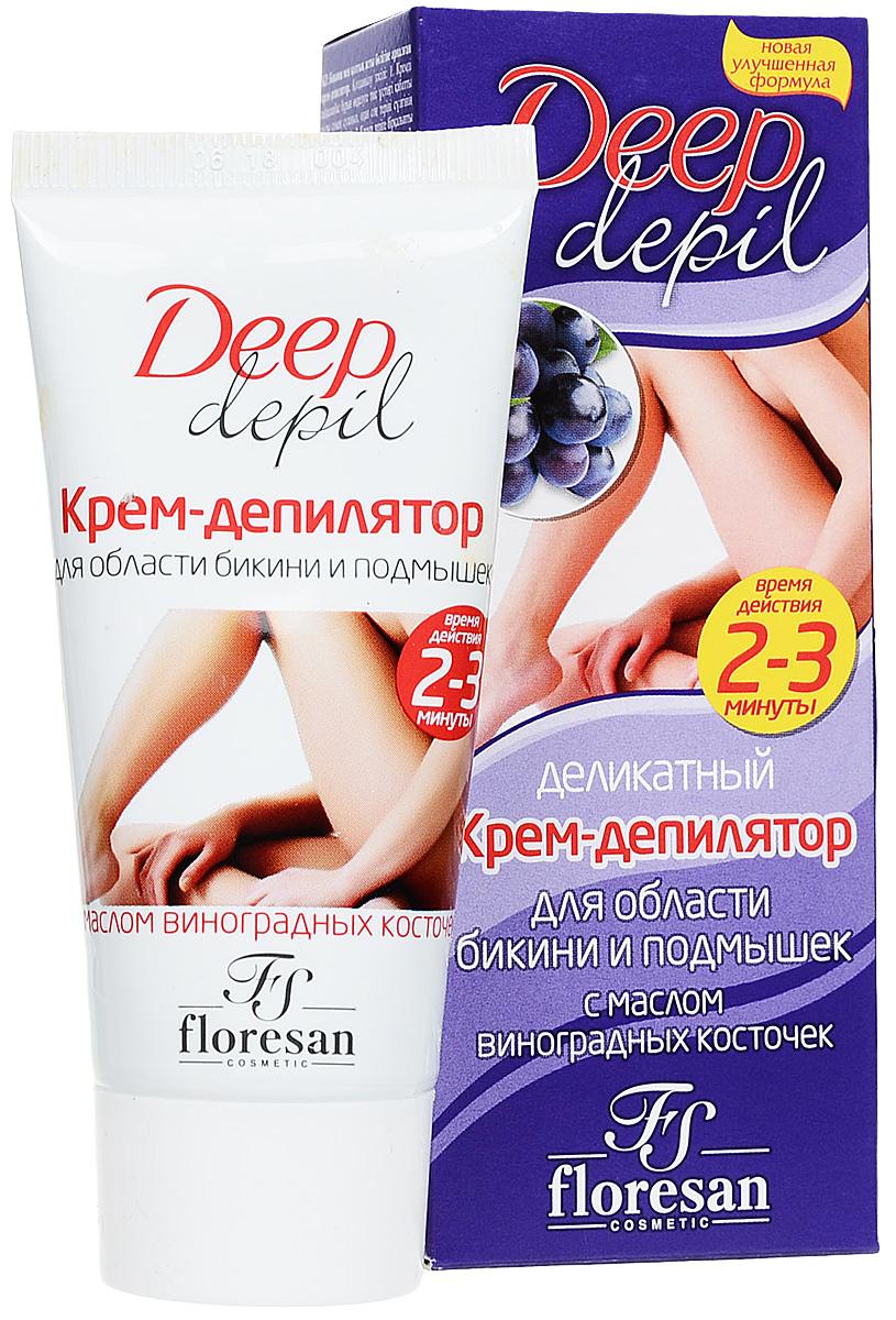 Floresan Deep Depil Депилятор-крем для области бикини и подмышек, 50 мл