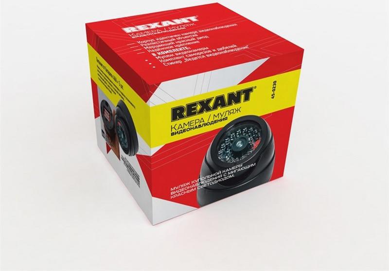 Муляж внутренней камеры наблюдения Rexant 45-0230, Black Rexant