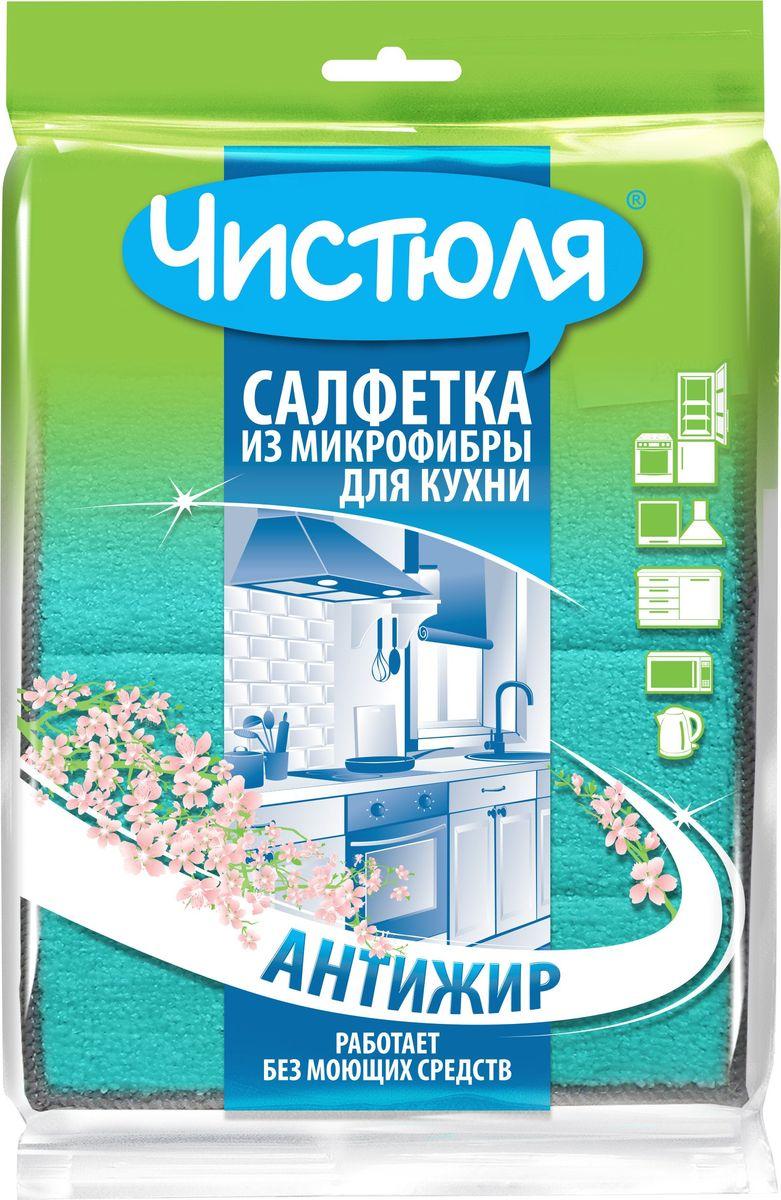 Салфетка для кухни Чистюля Антижир, цвет в ассортименте, 17 х 23 см салфетка для пола чистюля цвет в ассортименте 50 х 60 см
