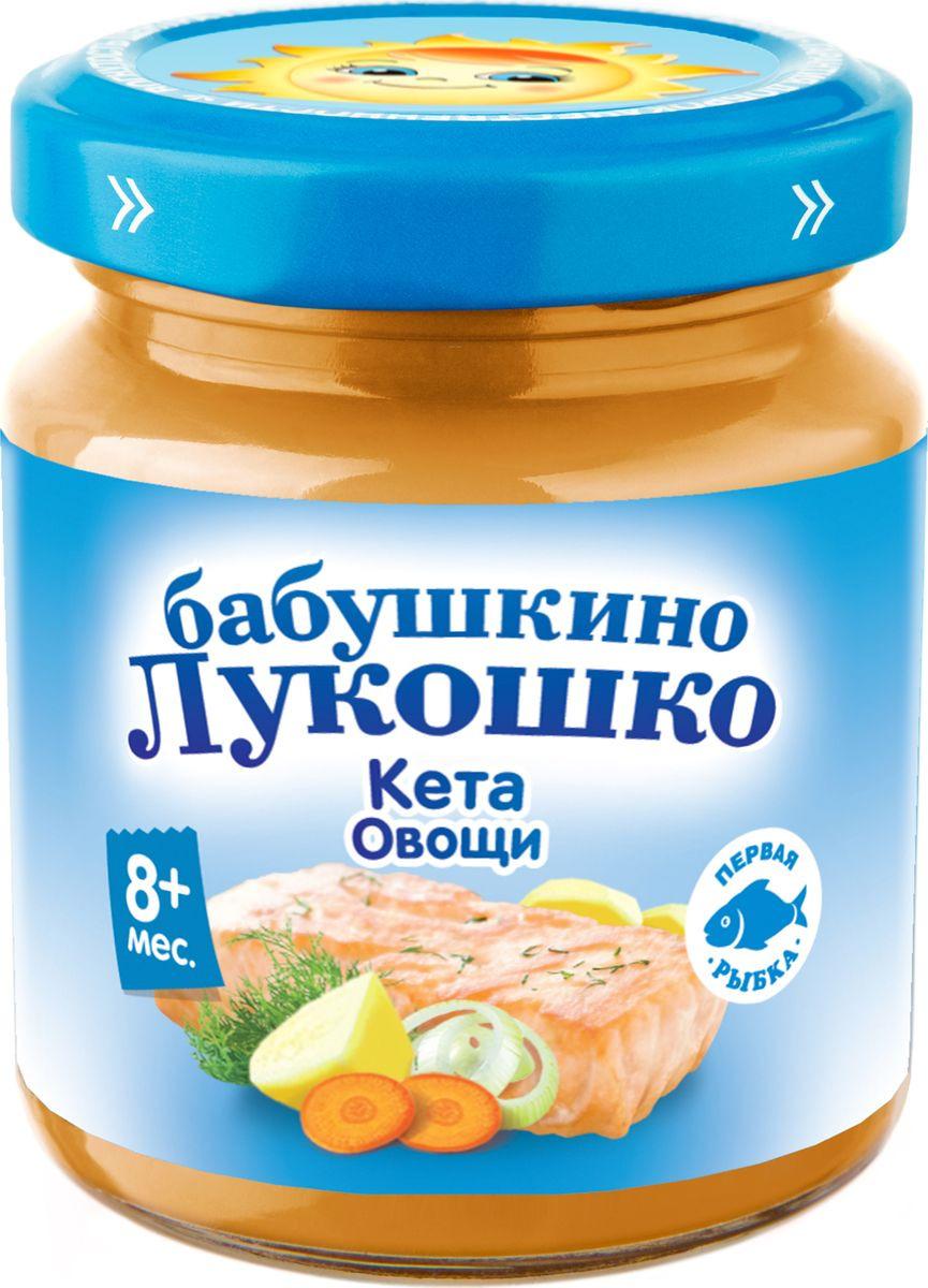 Бабушкино Лукошко Кета Овощи пюре с 8 месяцев, 100 г бабушкино лукошко тыква пюре с 5 месяцев 100 г 6 шт