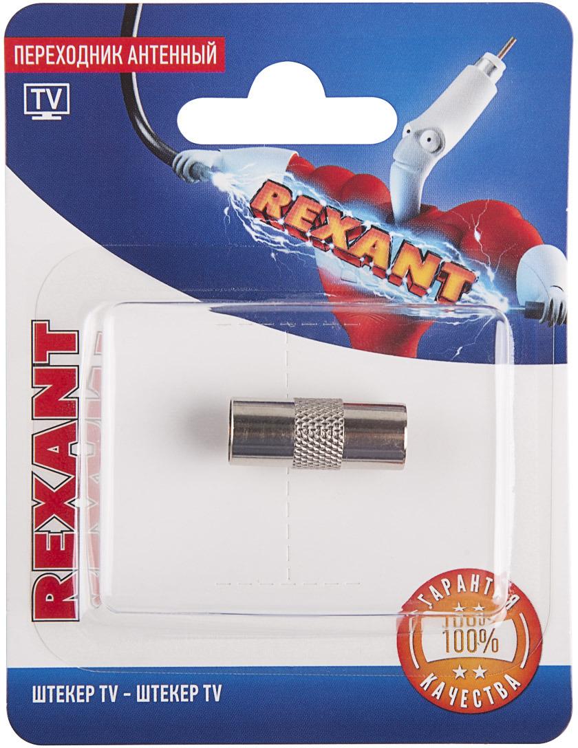 Rexant 06-0031-A переходник антенный TV разъём штекер tv без пайки белый proconnect индивидуальная упаковка 1 шт