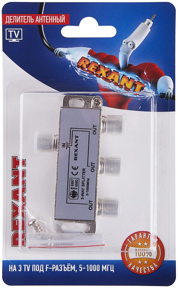 Rexant 06-0041-C делитель антенный F-типа