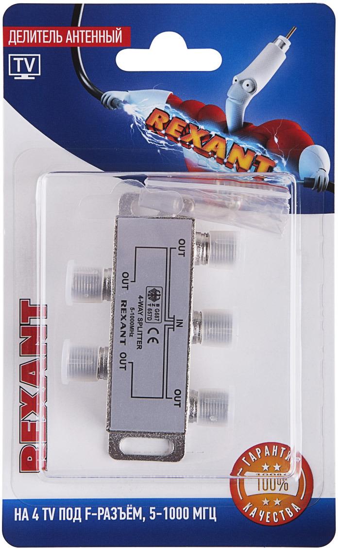 Rexant 06-0042-C делитель антенный F-типа