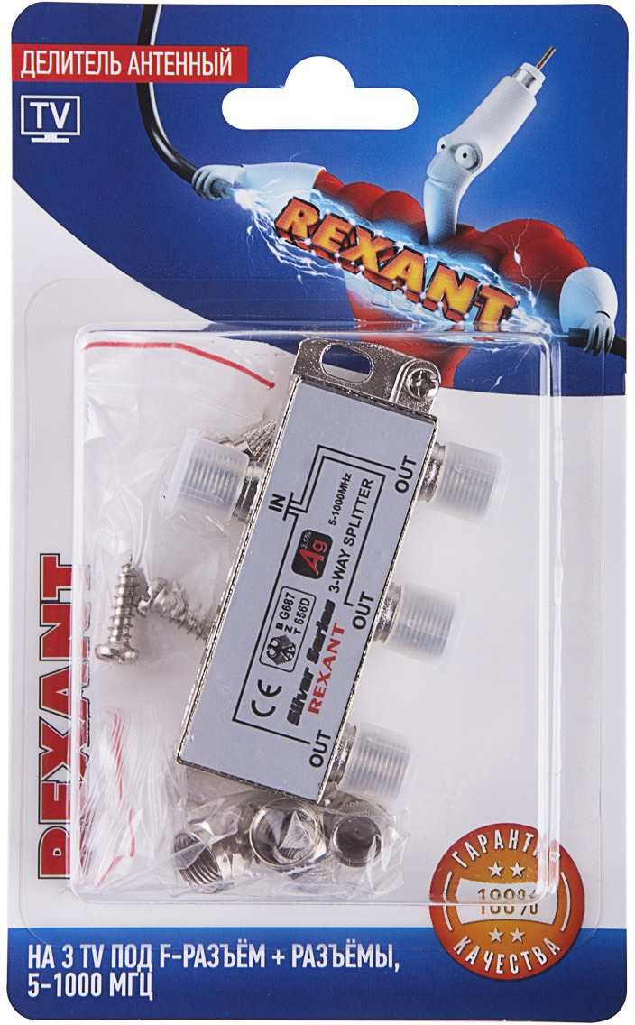 Rexant 06-0046-C делитель антенный F-типа
