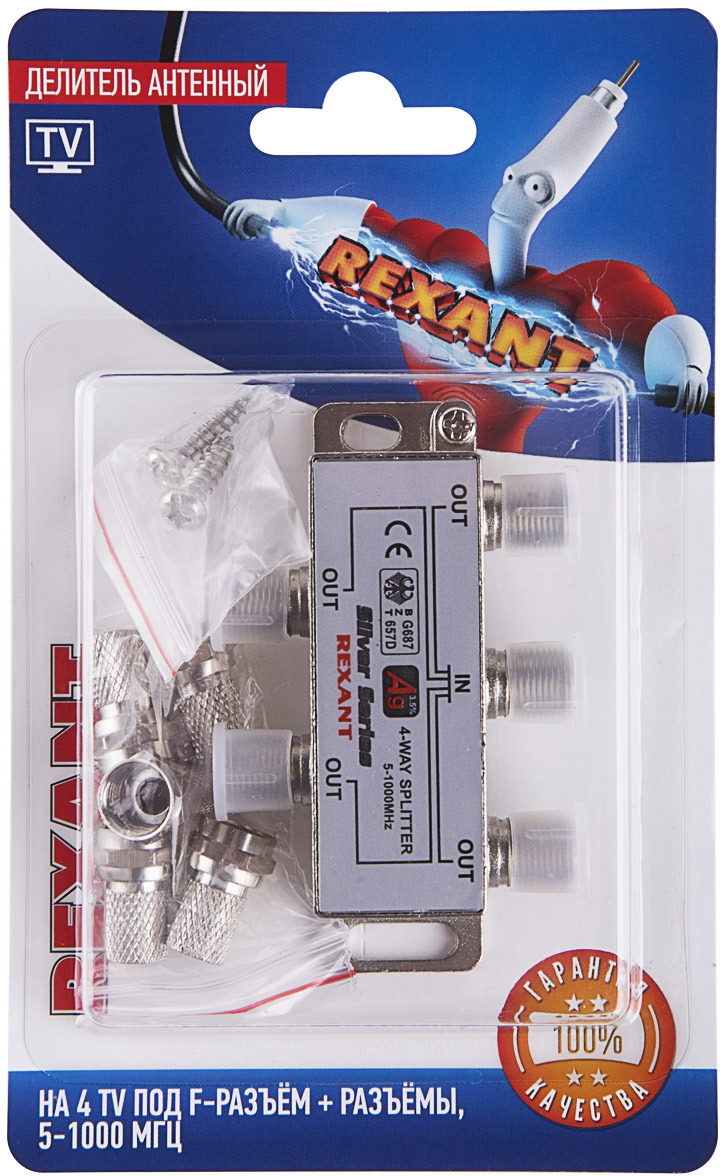 Rexant 06-0047-C делитель антенный F-типа