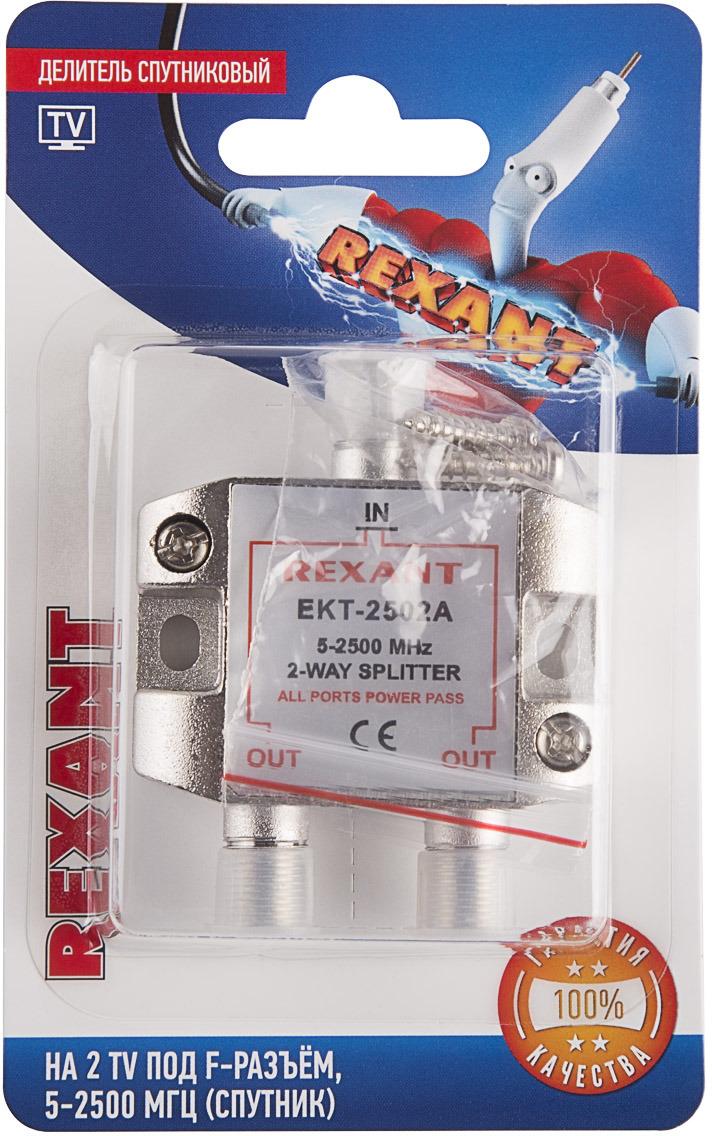Rexant 06-0050-B делитель спутниковый F-типа цена