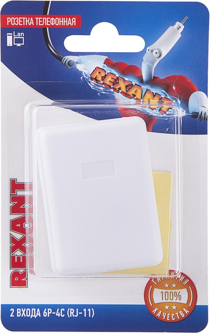 Rexant 06-0101-B розетка телефонная цены онлайн