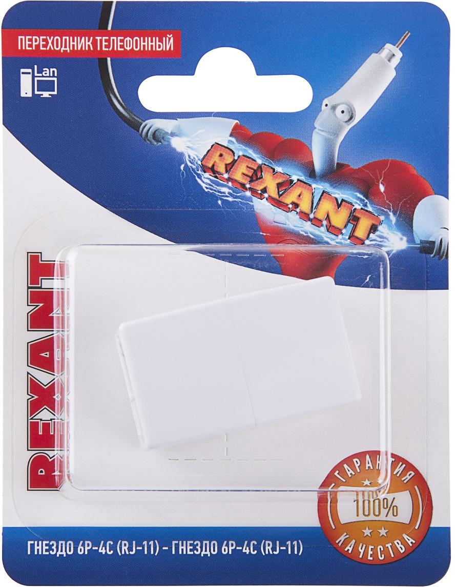 Rexant 06-0107-A переходник телефонный переходник цокольный rexant gu10 gu5 3 11 8845 9