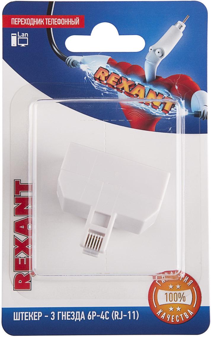 Rexant 06-0110-B переходник телефонный