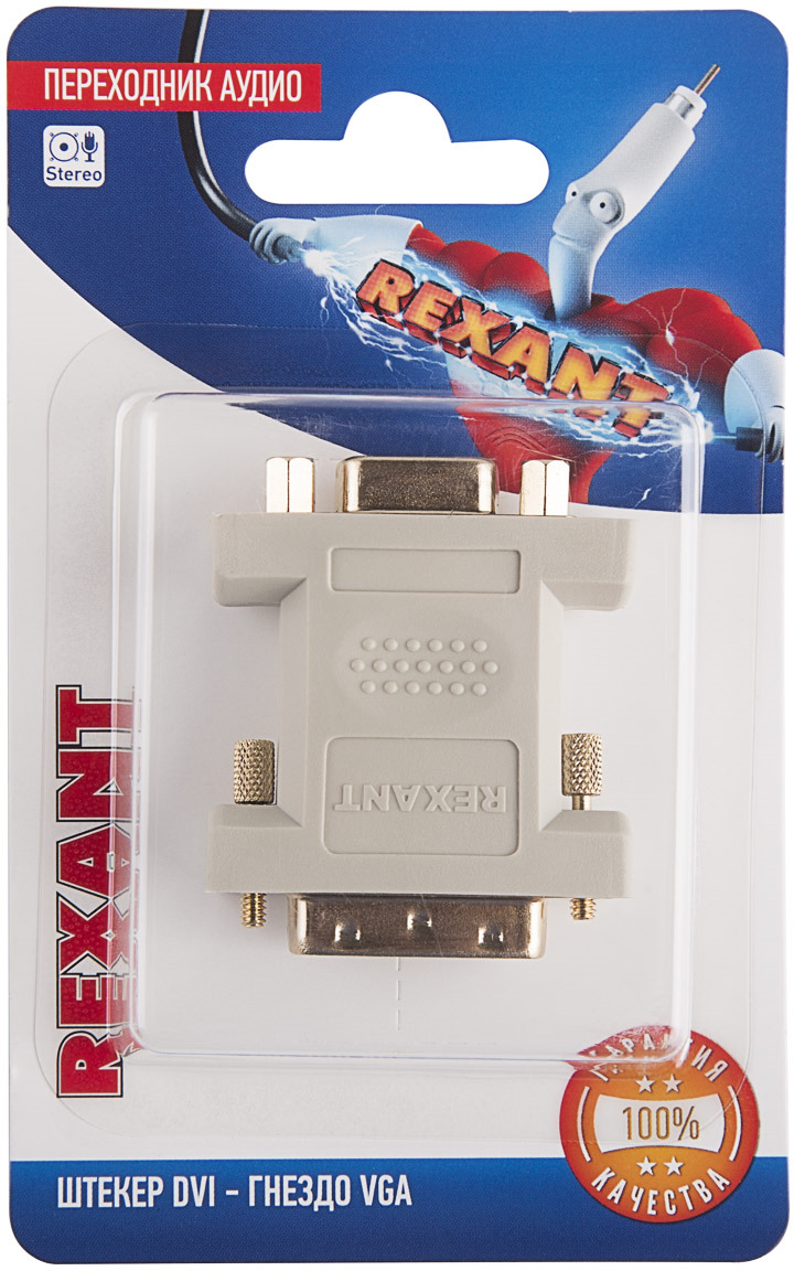 Rexant 06-0173-B переходник аудио DVI - VGA недорого
