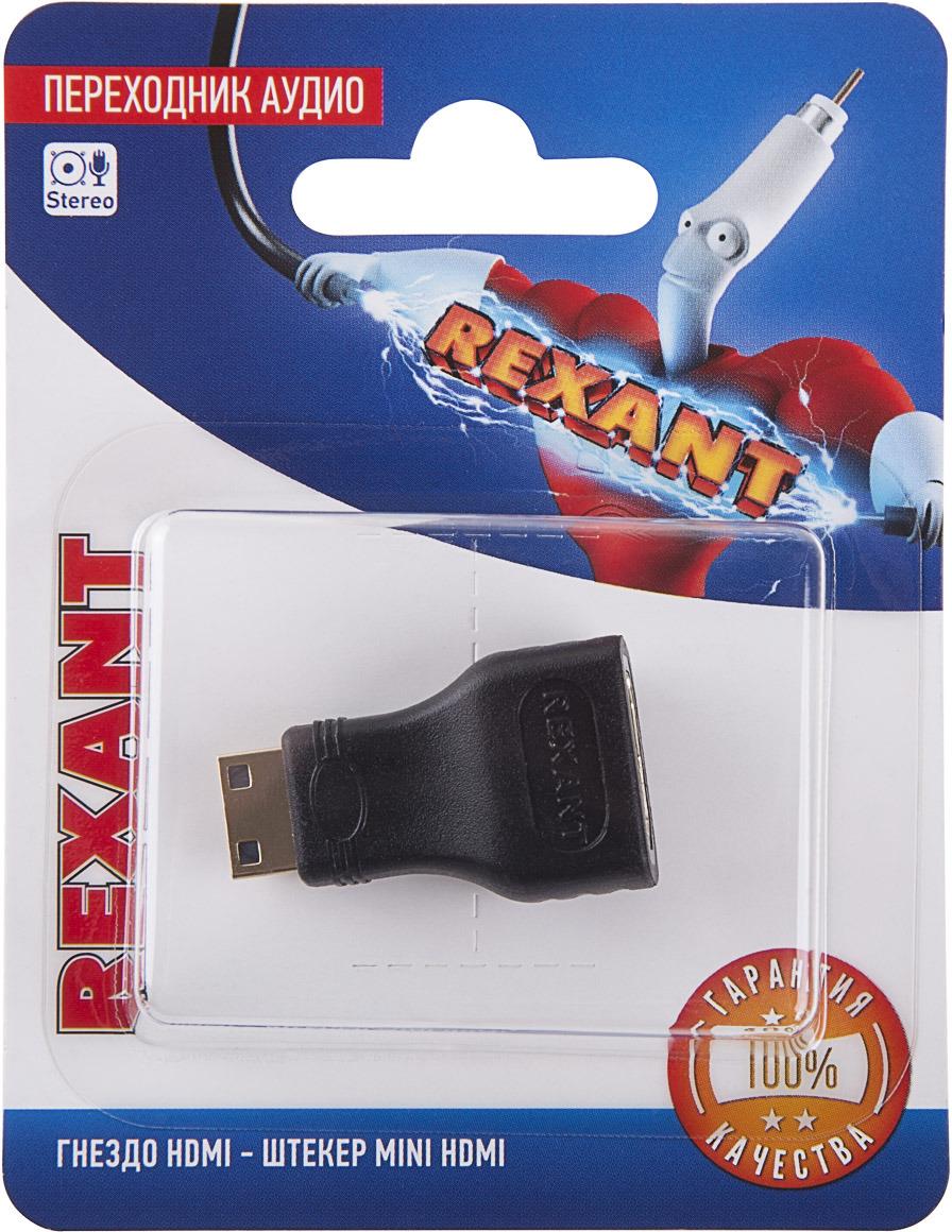 Rexant 06-0175-A переходник аудио HDMI - mini HDMI аксессуар rexant hdmi minihdmi 06 0175 a