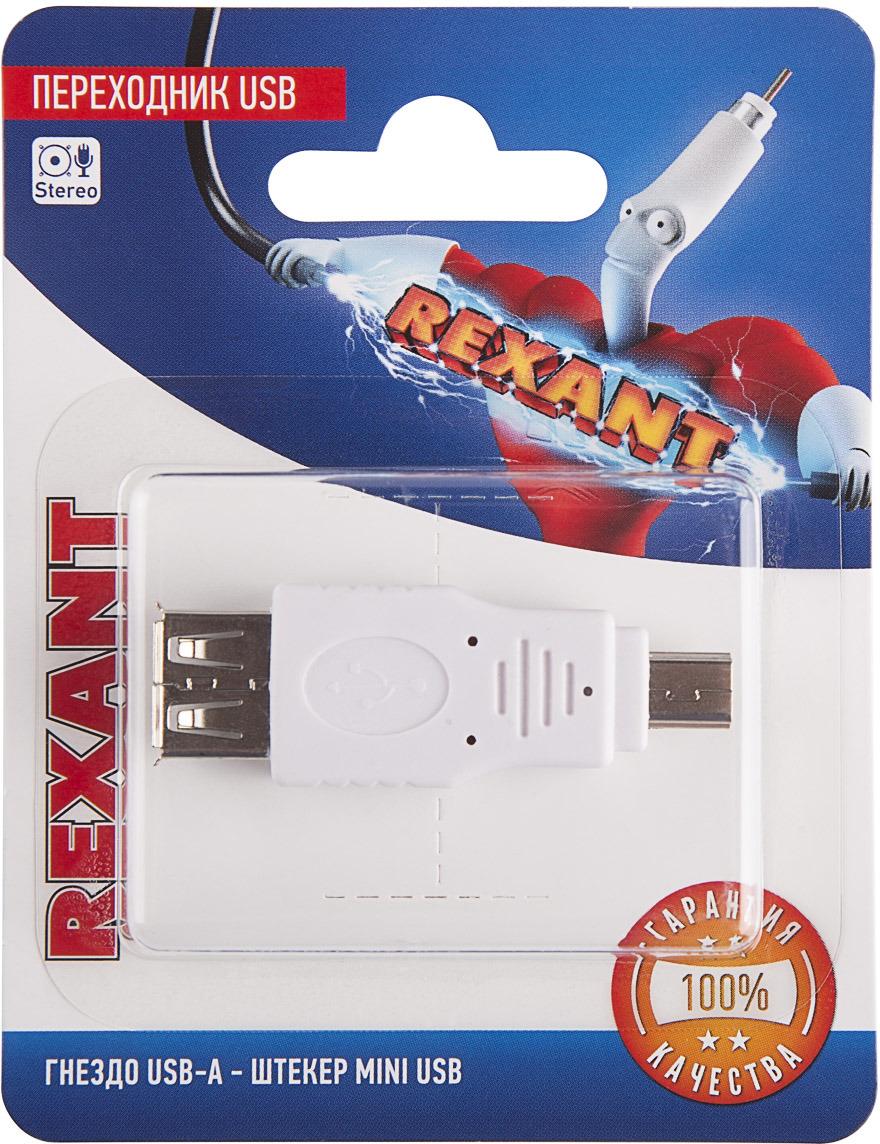 Rexant 06-0191-A переходник USB - mini USB шнур mini usb male usb a female 0 2m rexant