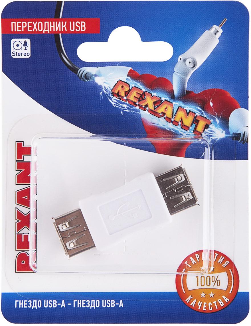 Rexant 06-0192-A переходник USB-А недорого