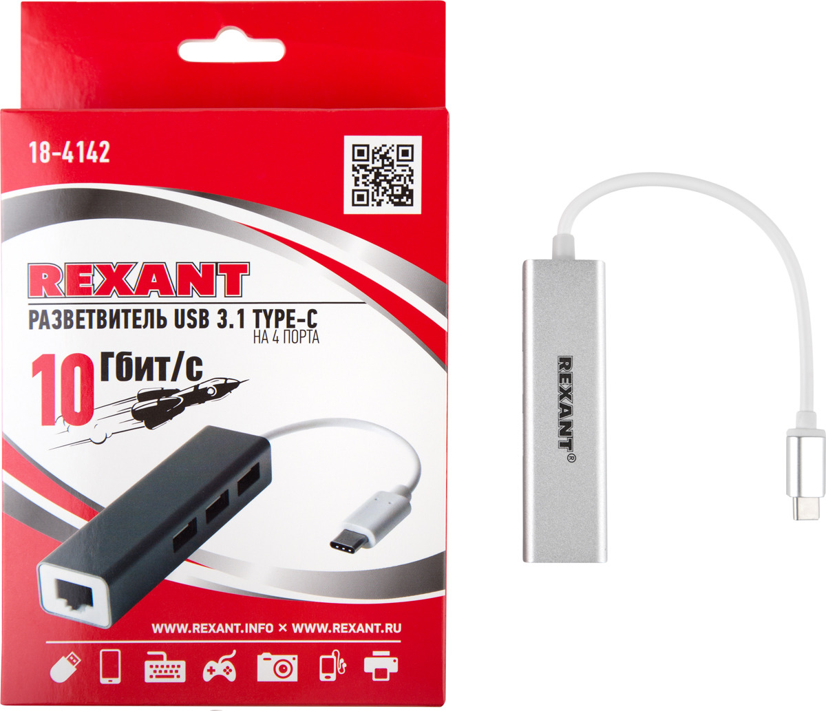 Rexant 18-4142, Silver USB-концентратор