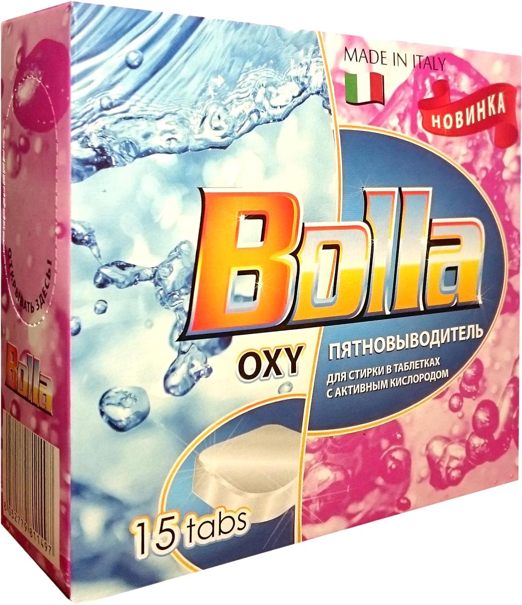 """Пятновыводитель Bolla """"Oxy"""", с активным кислородом, для цветного и белого белья, 15 шт х 20 г"""