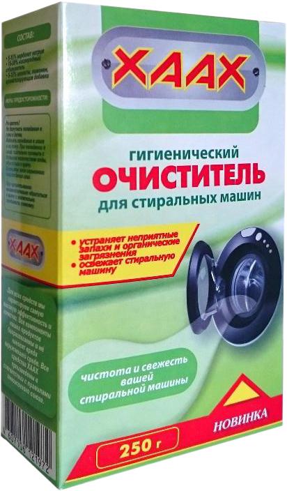 Средство против накипи Xaax Гигиенический очиститель, для стиральных машин, 250 гУТ000051140Незаметные для ваших глаз загрязнения и моющие средства остаются в вашей стиральной машине. Впоследствии все это может негативно сказаться на работе стиральной машины и чистоте белья, особенно детского и нательного. Полоскания при низких температурах могут привести к возникновению неприятных запахов в стиральной машине, что вызвано остатками влаги и развитием микроорганизмов и бактерий. Гигиенический очиститель для стиральных машин ХААХ разработан специально для чистки этих загрязнений внутри стиральной машины. ХААХ удаляет неприятные запахи, очищает машину от бактерий и грязи, оставляя стиральную машину чистой и свежей.