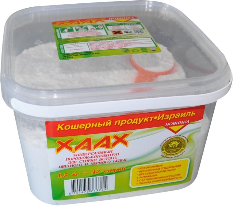 Стиральный порошок Xaax, концентрат, универсальный, бесфосфатный, 1,5 кг экологический стиральный порошок ecover концентрат универсальный 3 кг