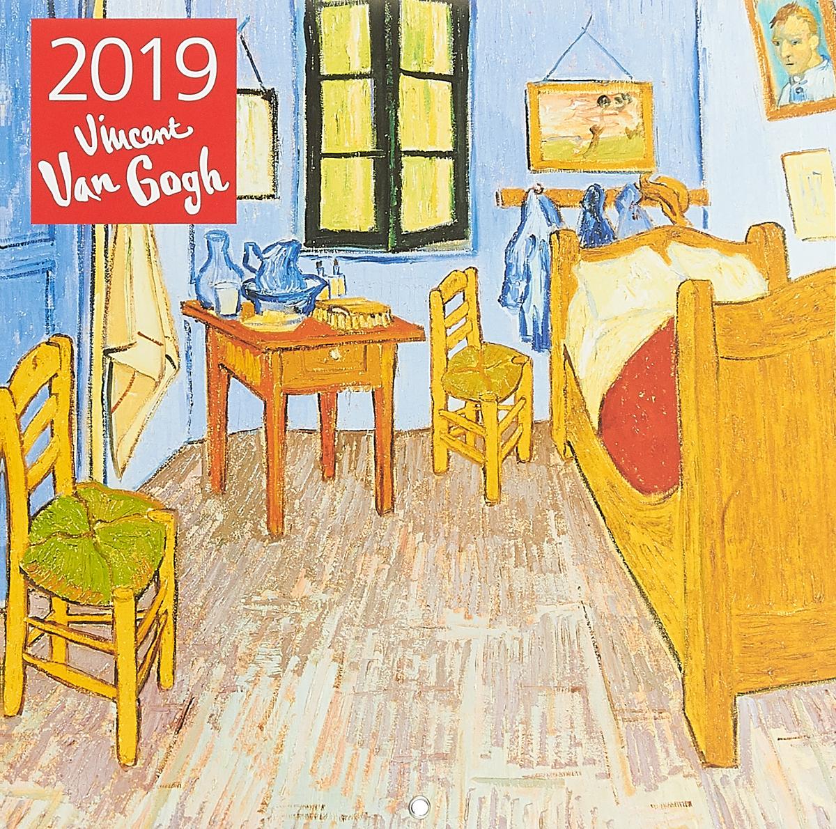 Винсент Ван Гог. Календарь настенный на 2019 год шедевры ван гога