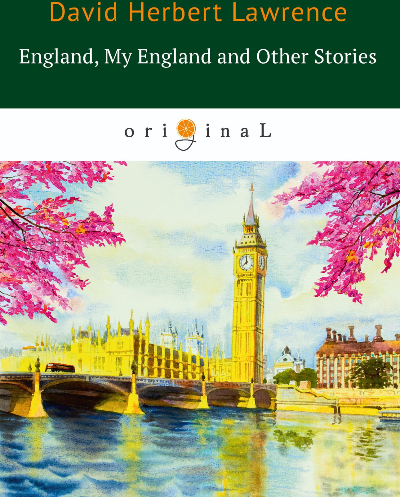 D. H. Lawrence England, My England and Other Stories lawrence d h the trespasser