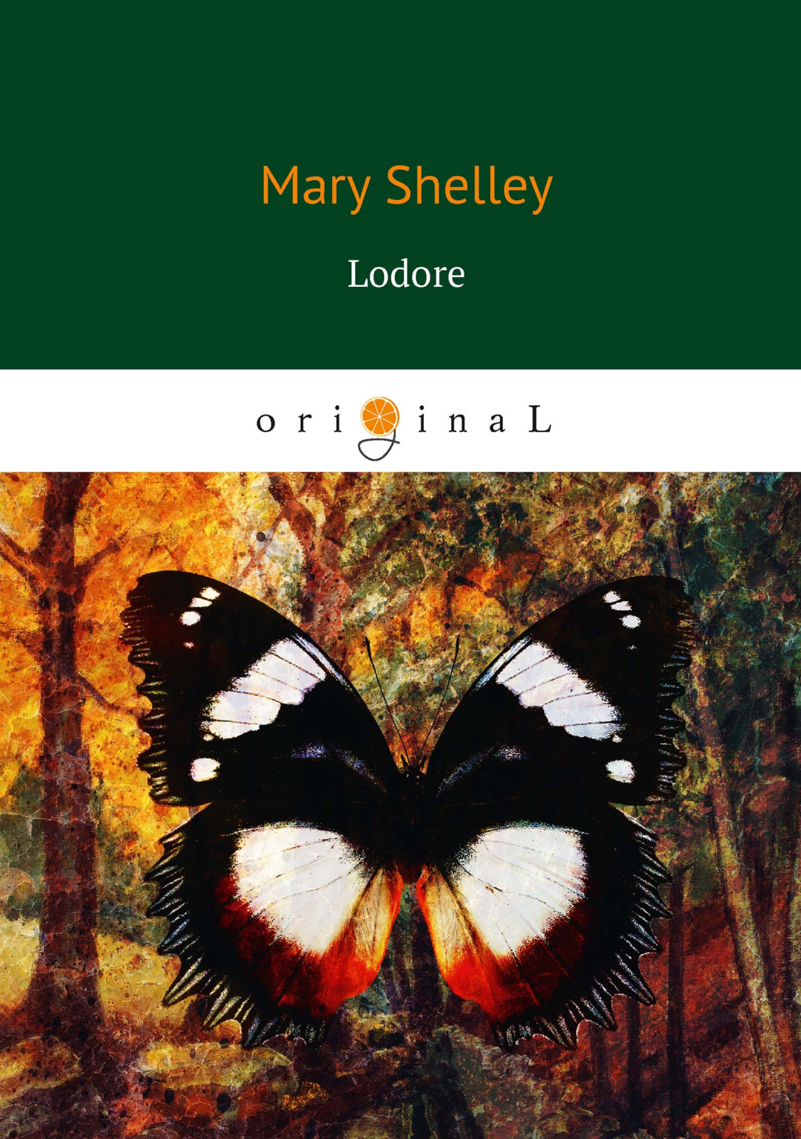 M. Shelley Lodore shelley mary lodore