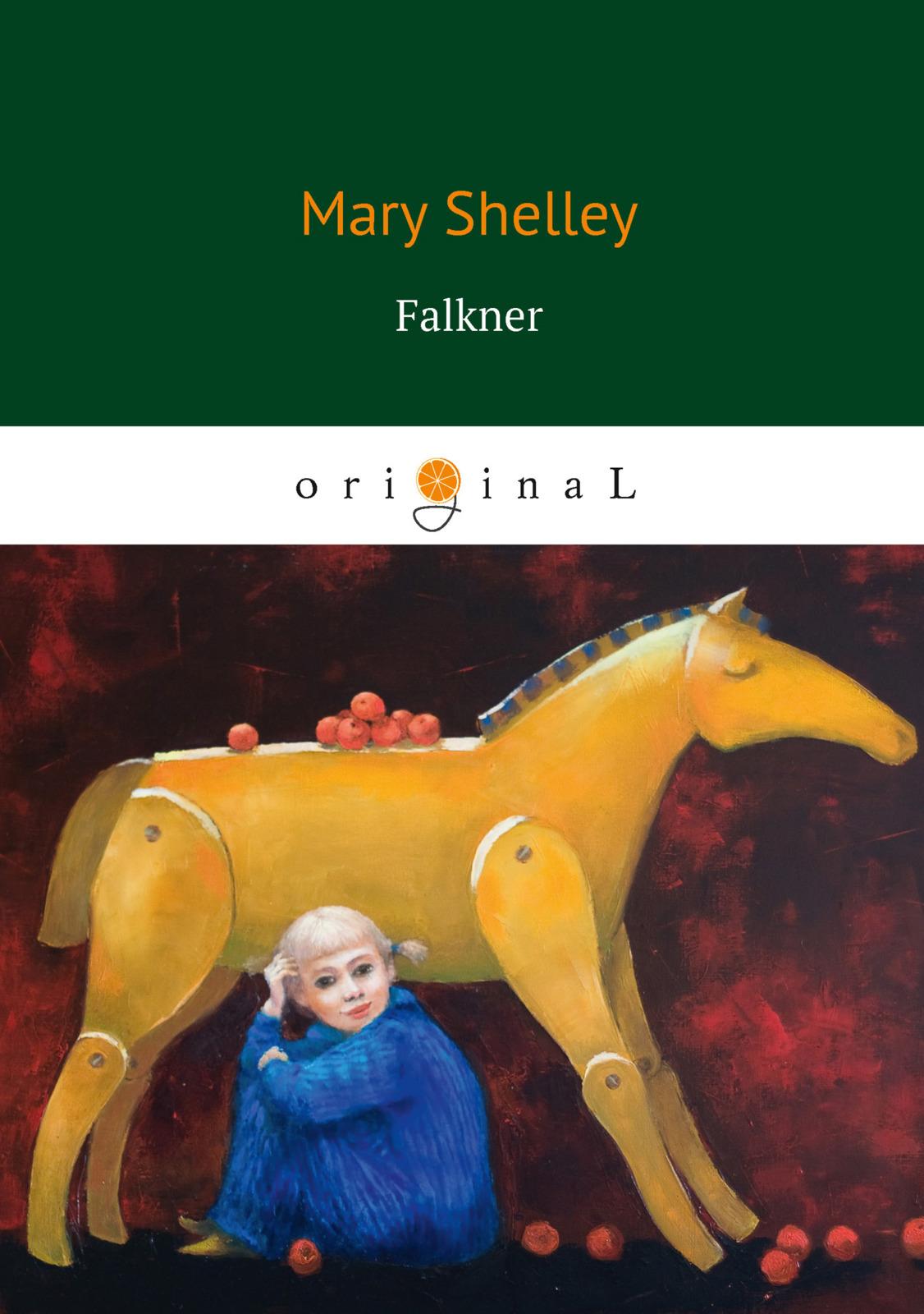 M. Shelley Falkner цена и фото