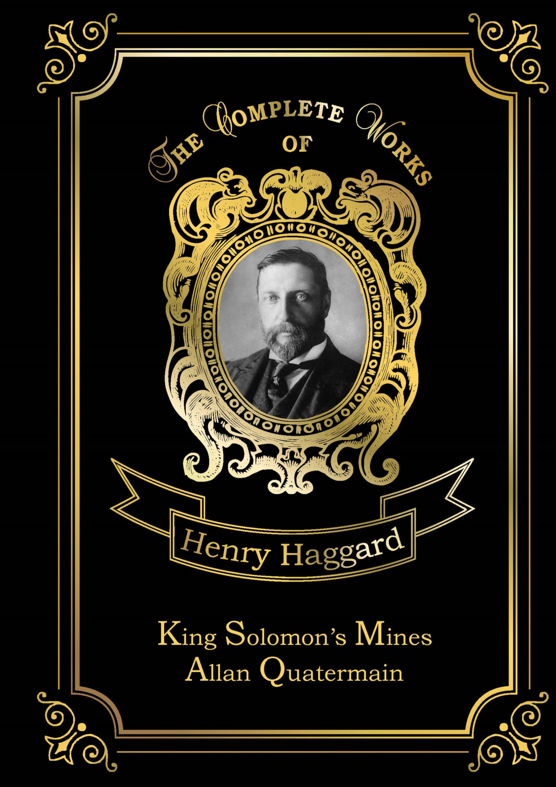 цены на H. R. Haggard King Solomon's Mines & Allan Quatermain  в интернет-магазинах