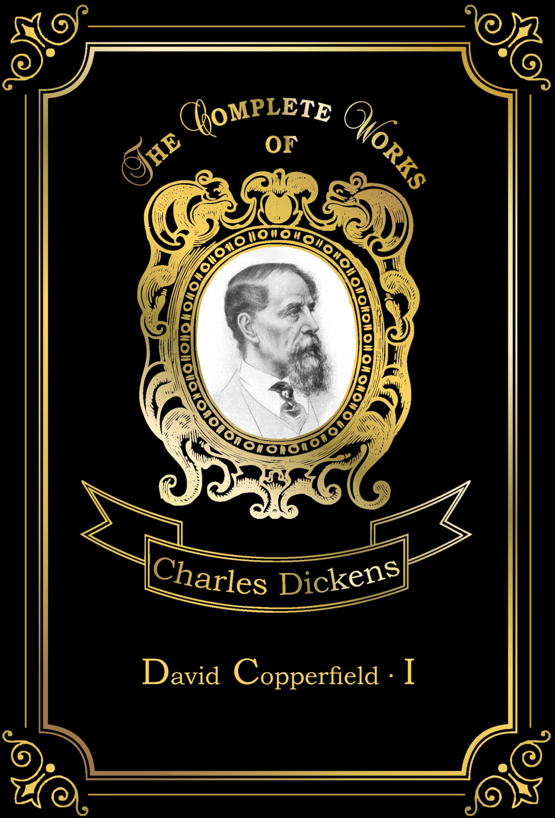 C. Dickens David Copperfield: Book 1 dickens charles david copperfield part 1 давид копперфильд ч 1