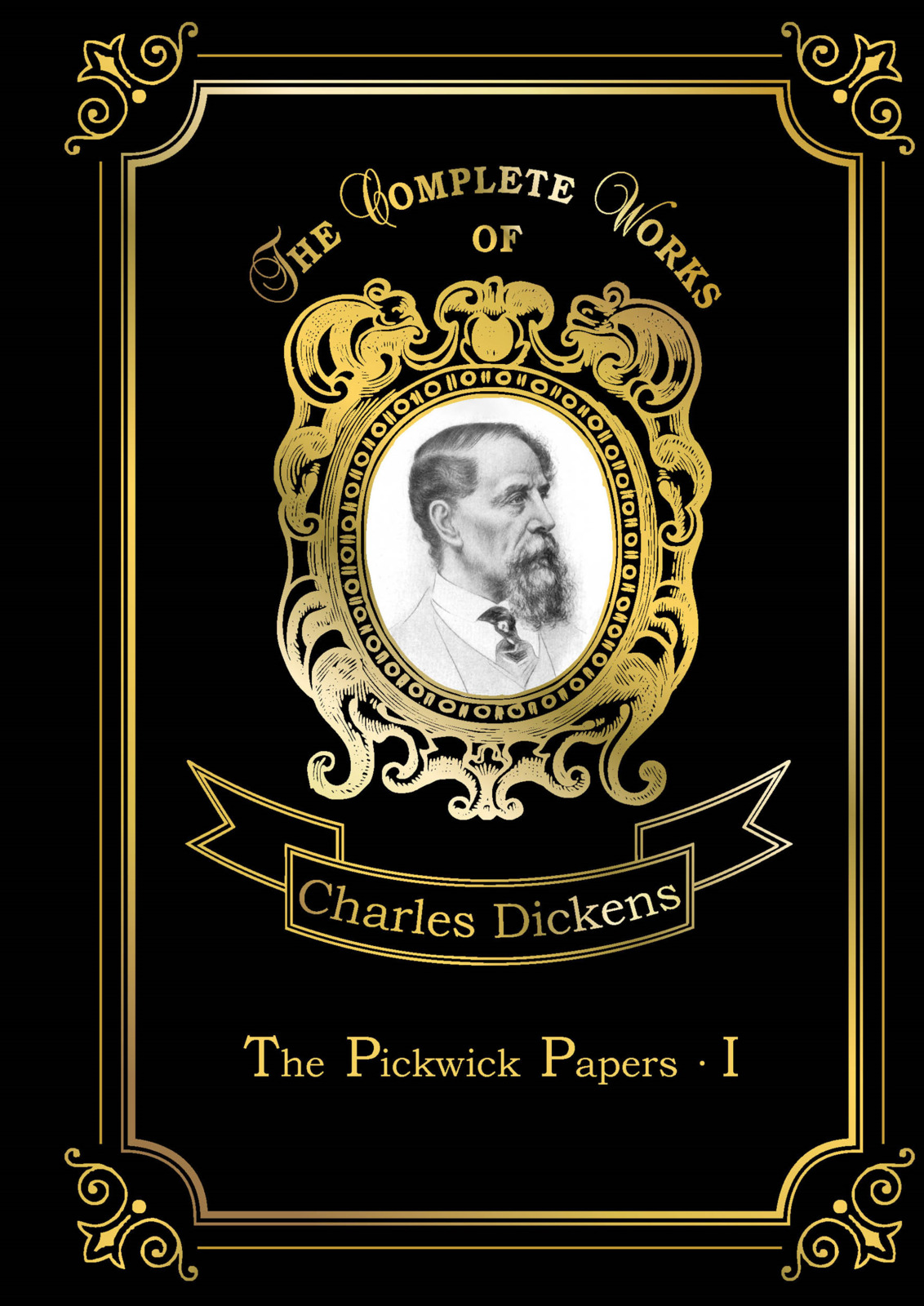 C. Dickens The Pickwick Papers: Book 1 dickens c the pickwick papers