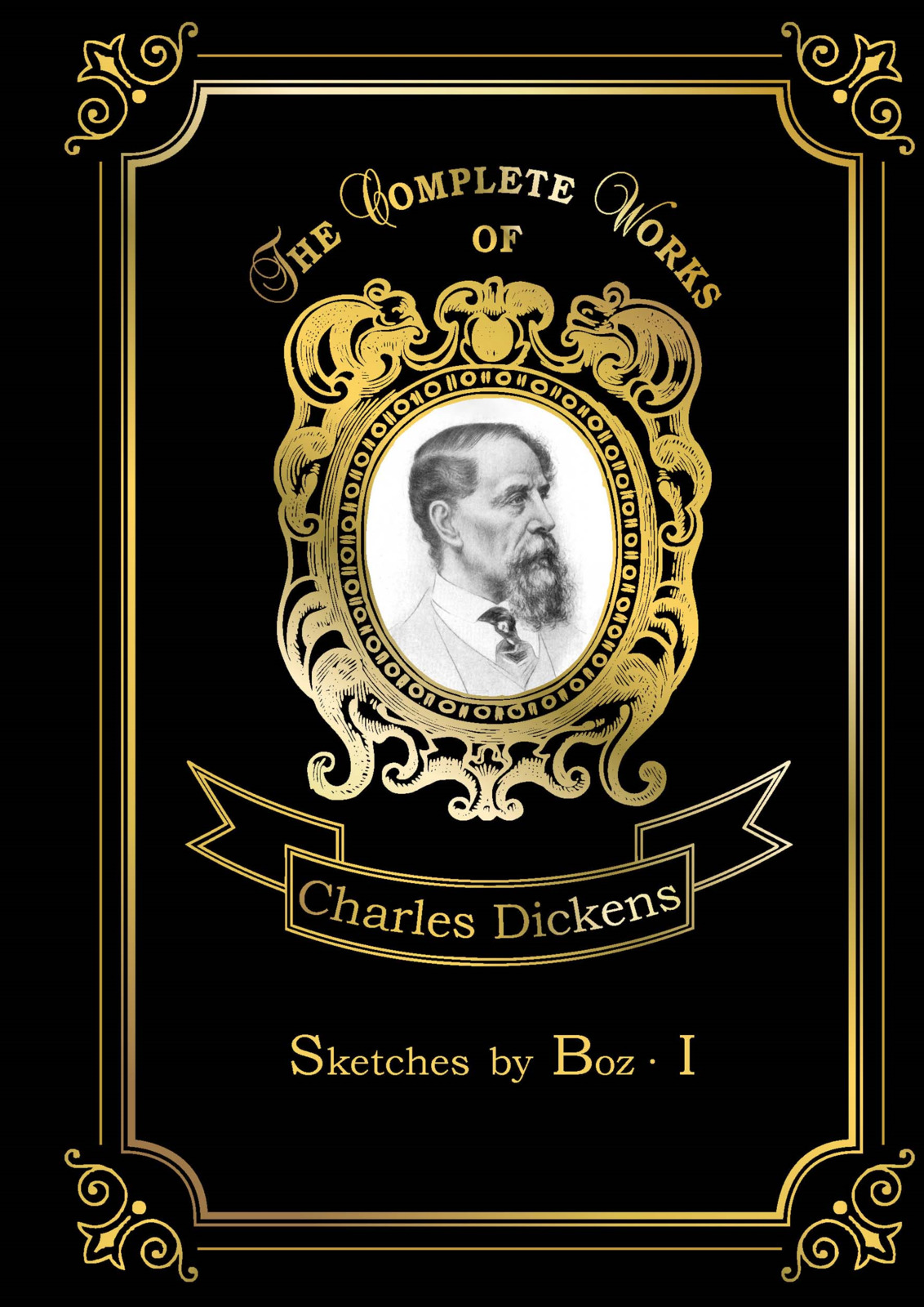 C. Dickens Sketches by Boz: Book 1 charles napier robinson the british tar in fact and fiction the poetry pathos and humour of the sailor s life