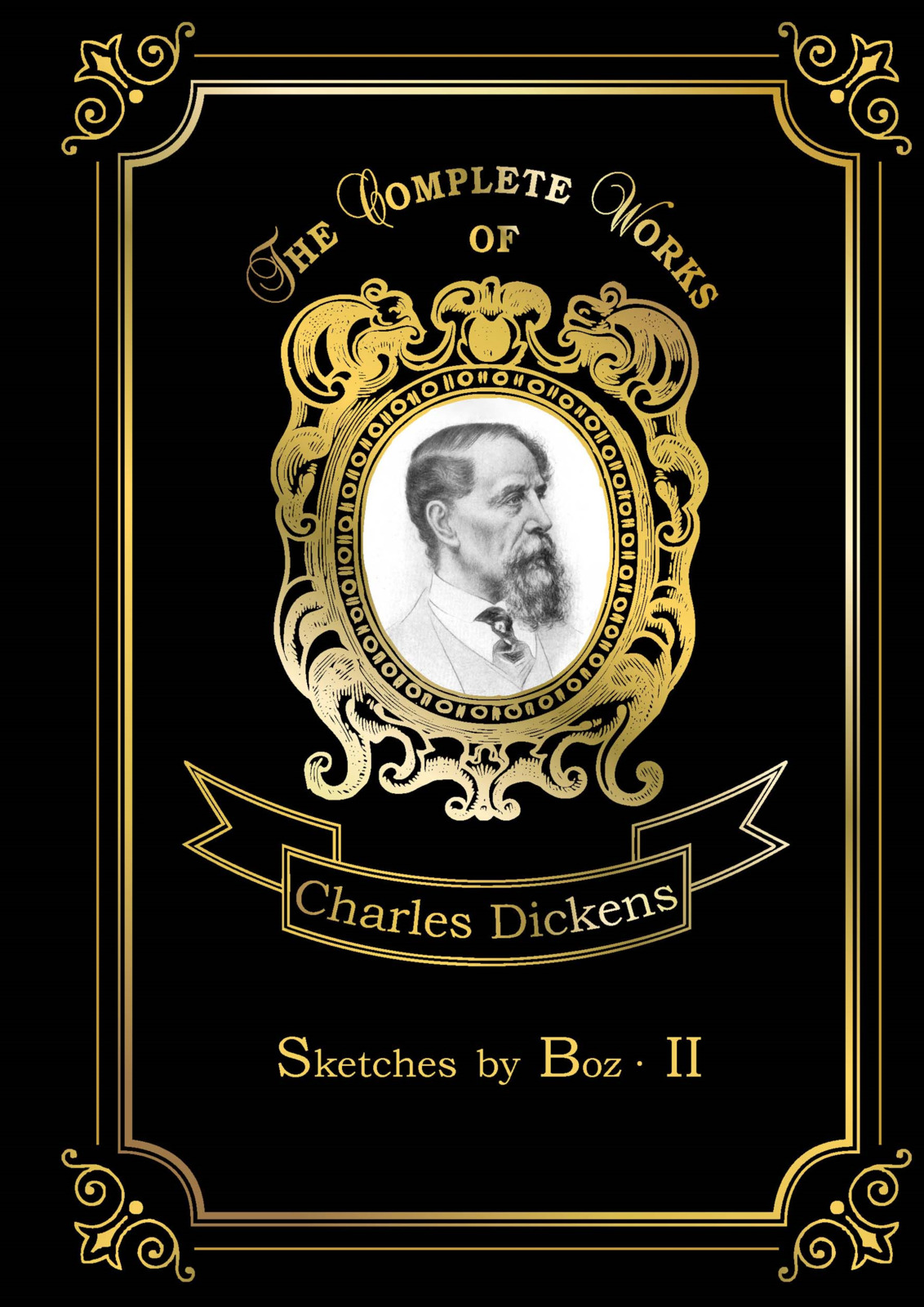 C. Dickens Sketches by Boz: Book 2 charles napier robinson the british tar in fact and fiction the poetry pathos and humour of the sailor s life