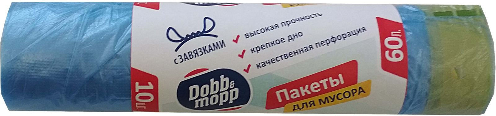 Пакет мусорные Dobb&Mopp, с завязками, 60 л, 10 шт тряпка dobb