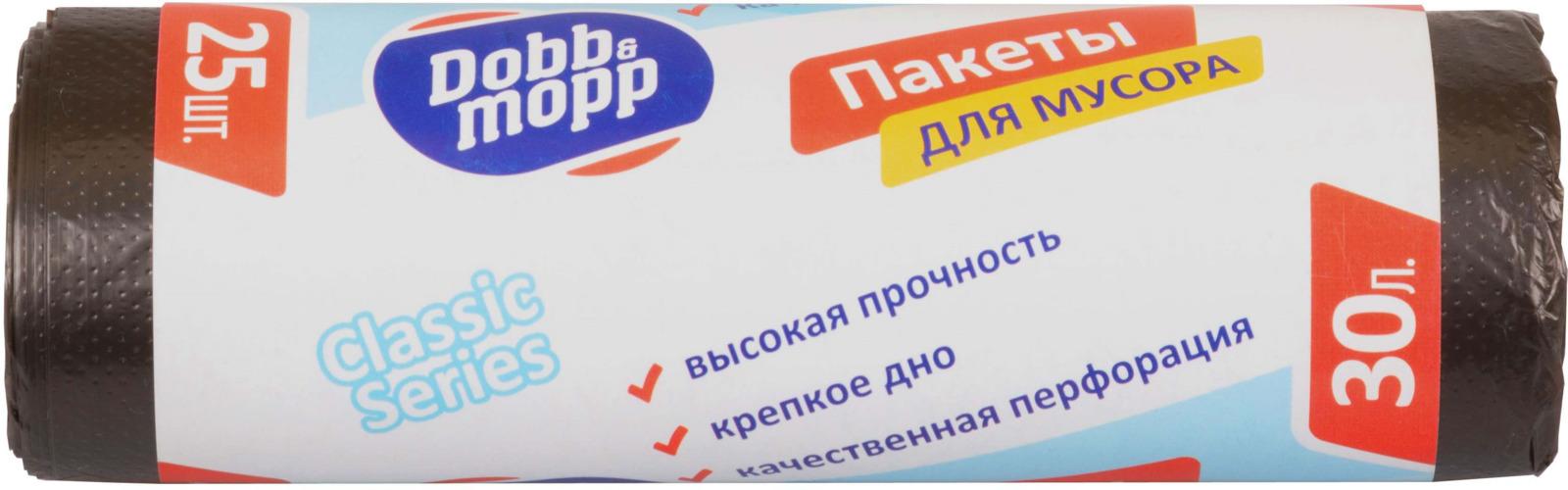 Пакет мусорный Dobb&Mopp, 30 л, 25 шт тряпка dobb