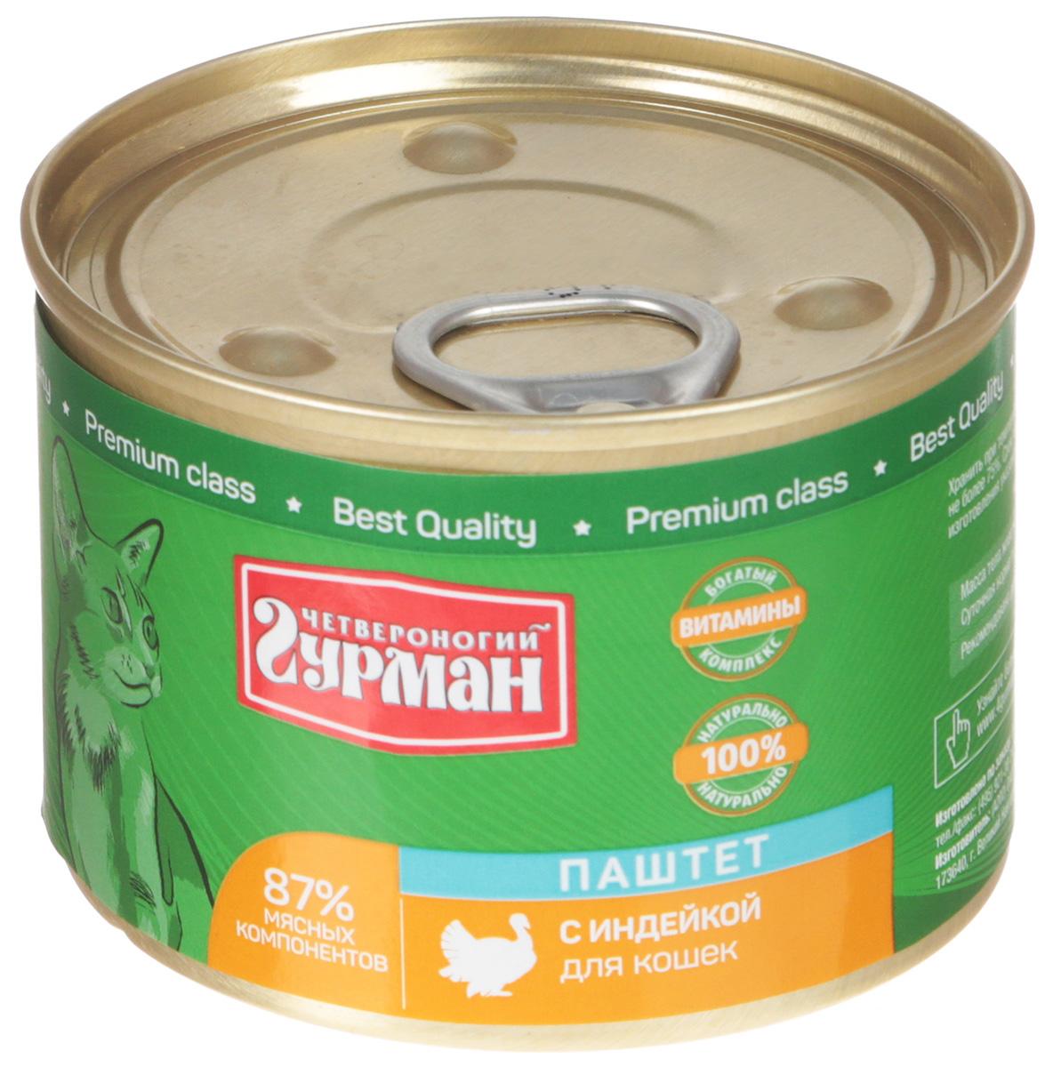 Консервы для кошек Четвероногий Гурман, паштет с индейкой, 190 г рыбий жир янтарная капля с витамином е 100 капсул х 0 3 мг