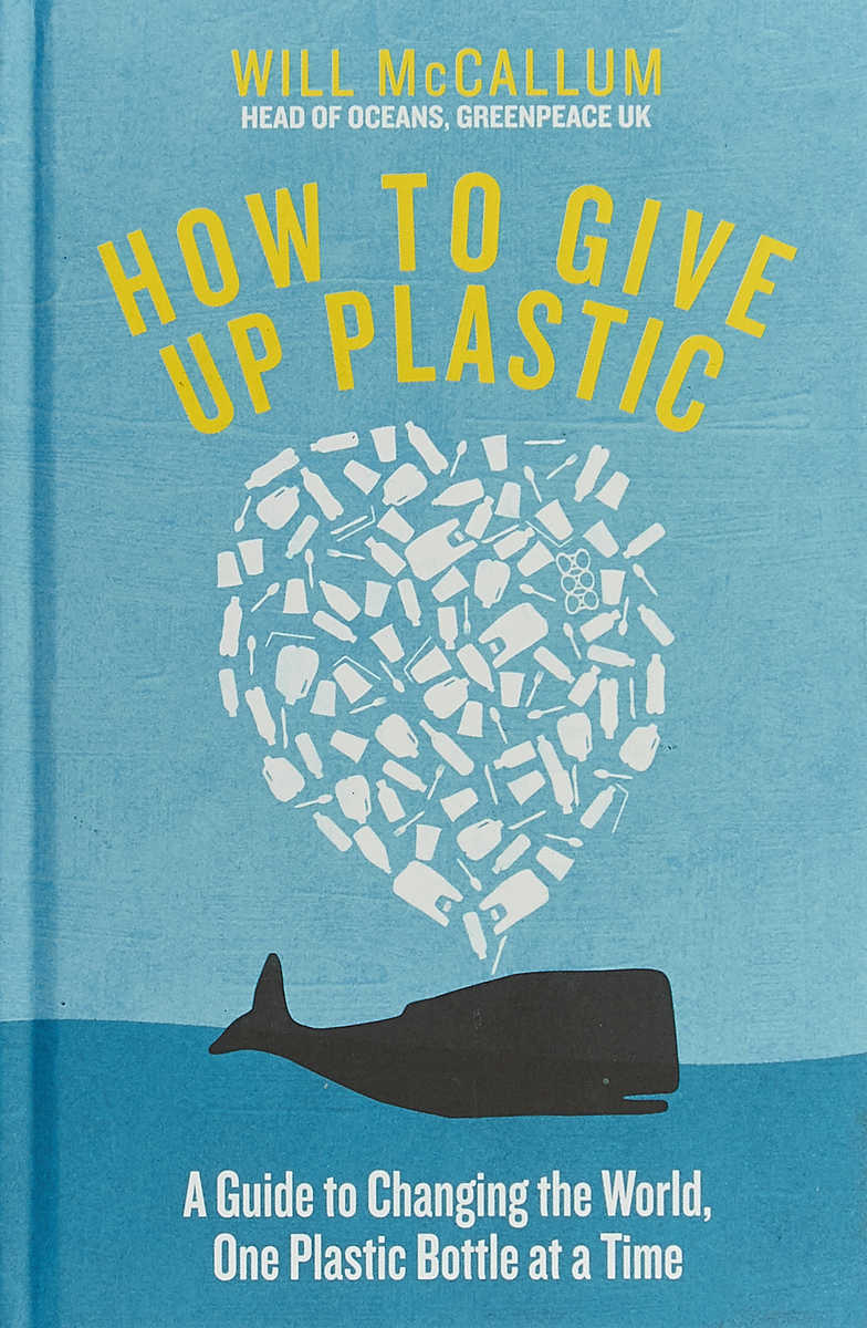 лучшая цена How to Give Up Plastic