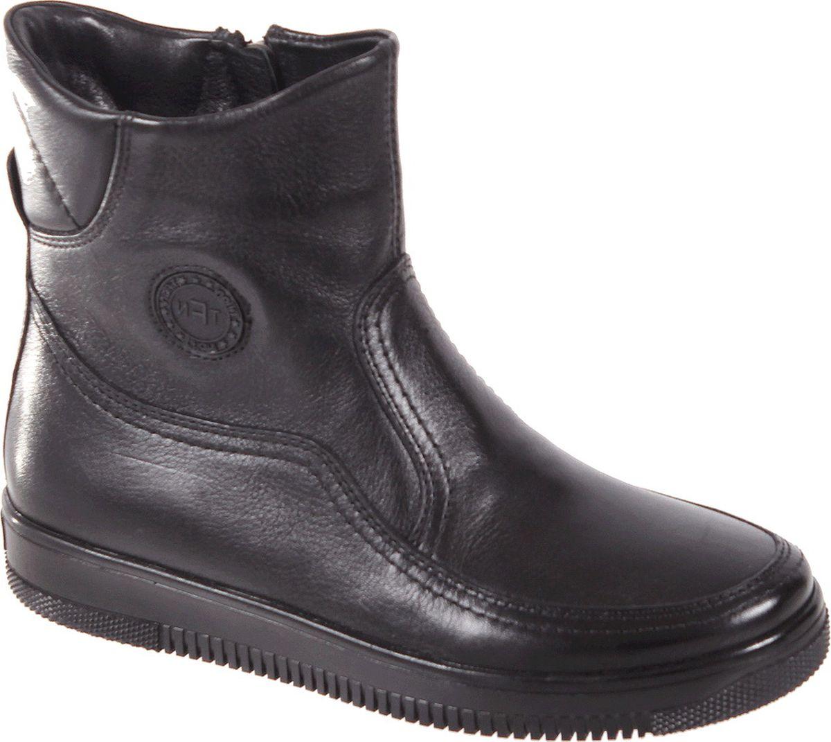 Ботинки Tiflani стоимость