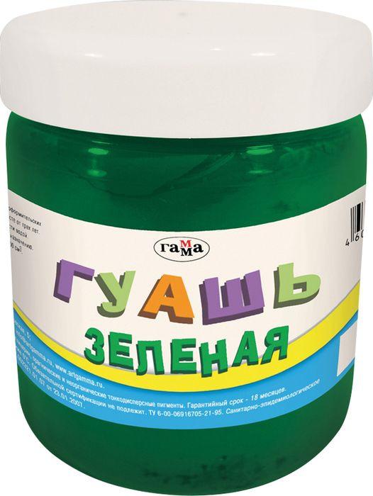 Гамма Гуашь детская цвет зеленый 500 мл