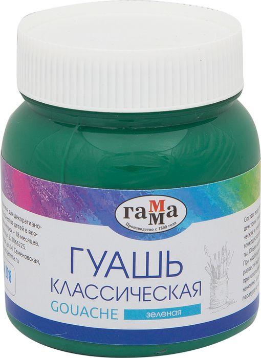 """Гуашь Гамма """"Классическая"""", цвет: зеленый, 220 мл"""