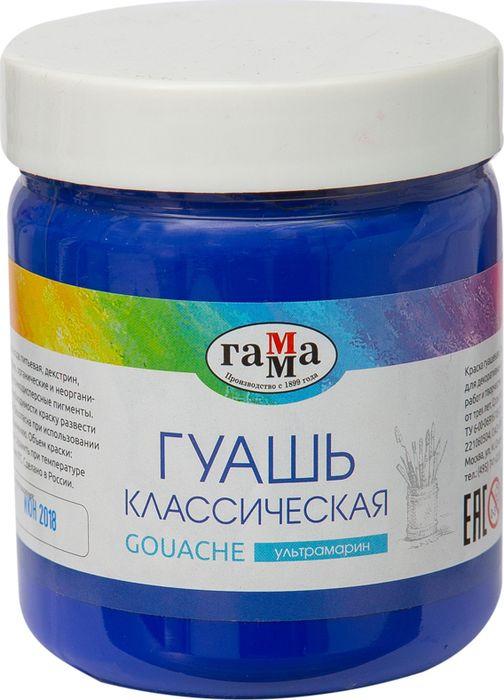 """Гуашь Гамма """"Классическая"""", цвет: ультрамарин, 500 мл"""
